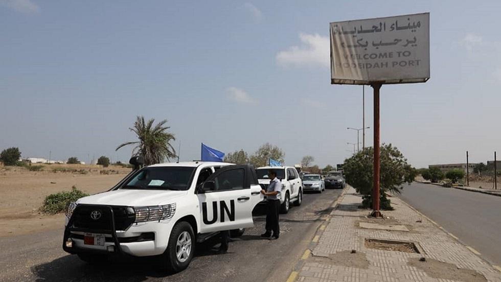 الخارجية اليمنية: عمل البعثة الأممية بالحديدة بات