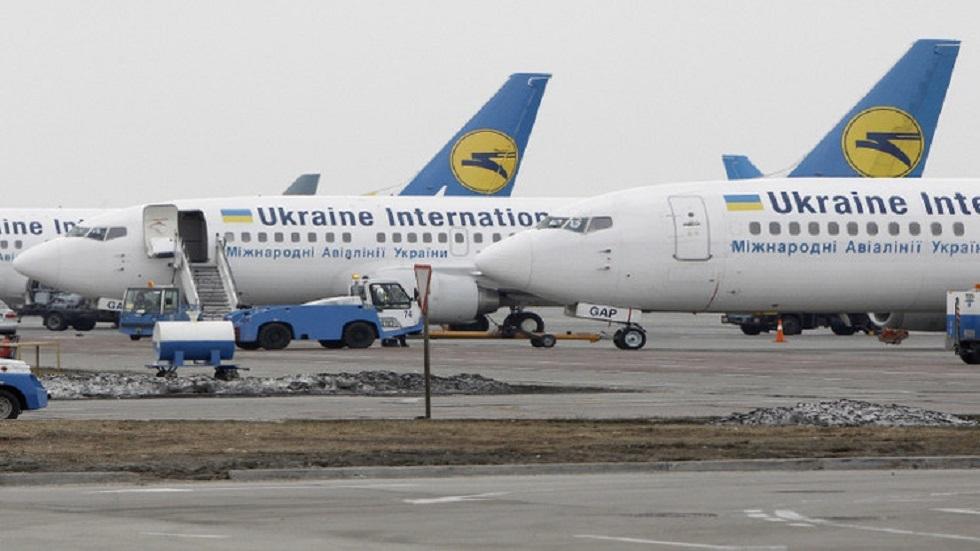 الخطوط الأوكرانية
