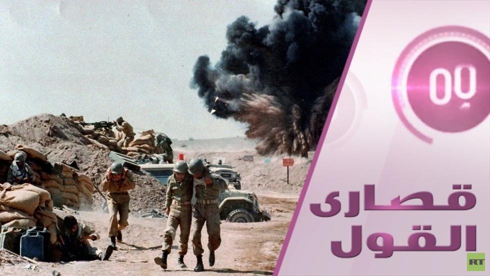 متى أدرك العراق ان الحرب مع إيران ستطول؟