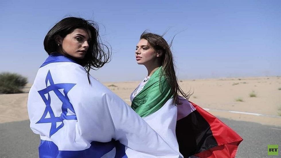 أول عارضة أزياء إسرائيلية تشارك بجلسة تصوير في الإمارات (صور+فيديو)
