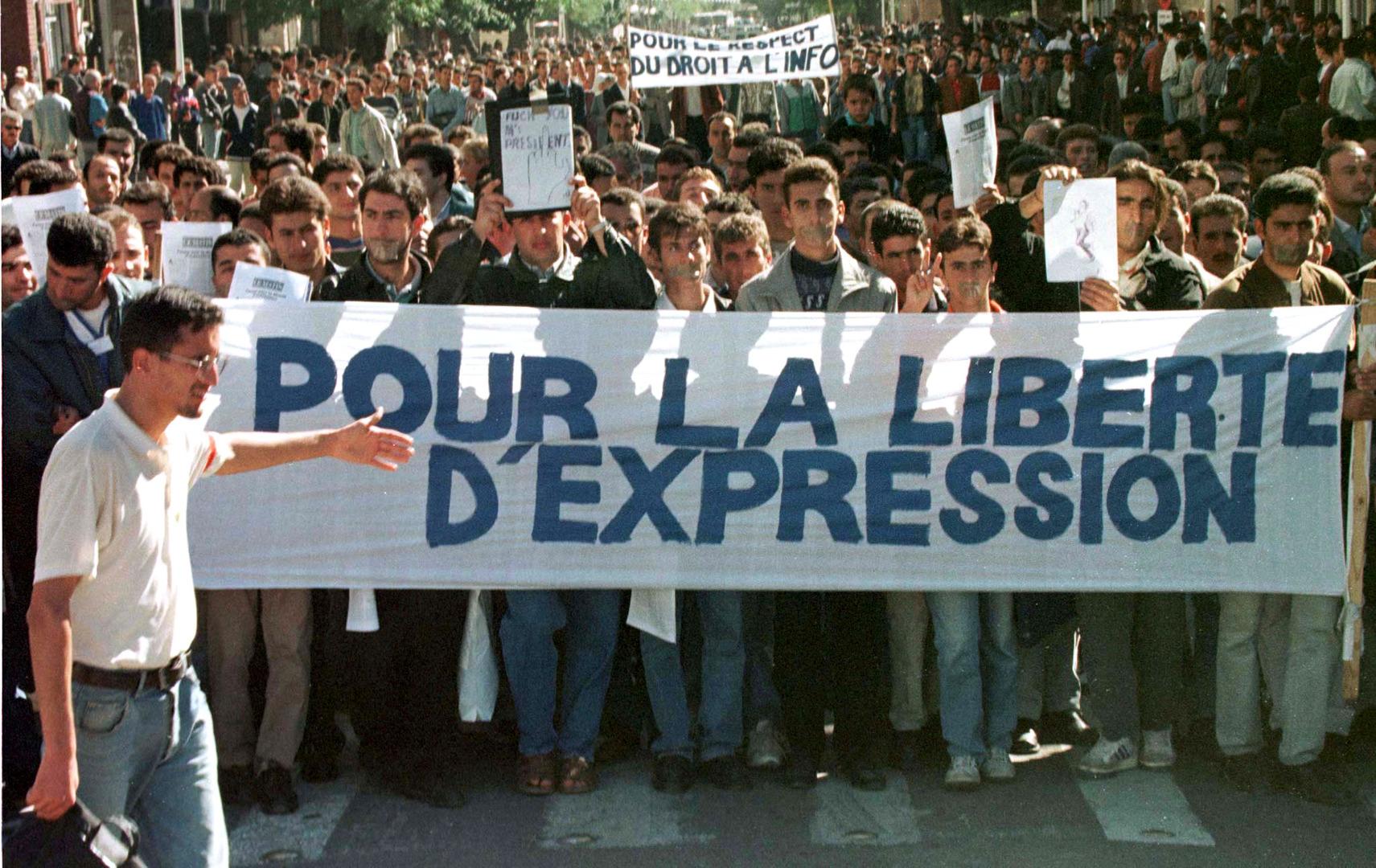 صورة من احتجاجات قبل أشهر دفاعا عن حرية الصحافة.