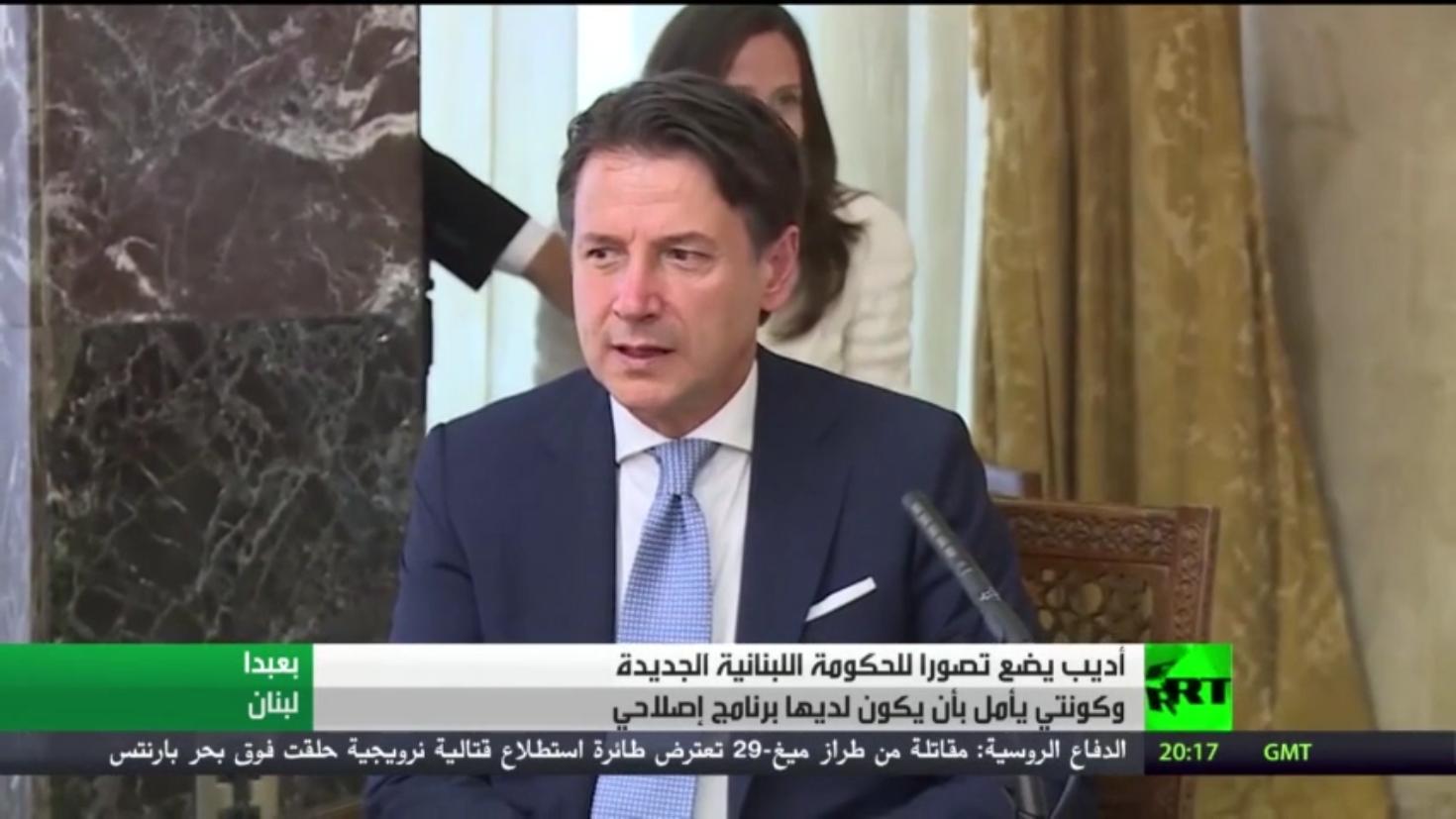 كونتي يدعو لتشكيل حكومة إصلاح في لبنان