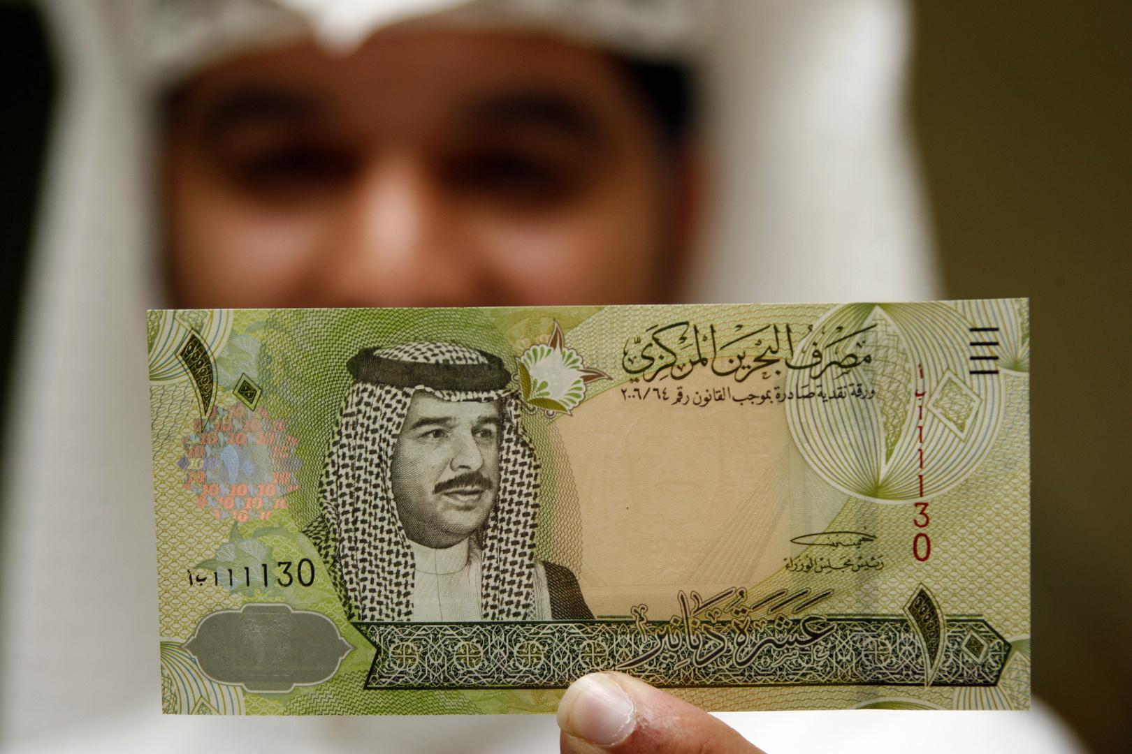البحرين تصدر سندات لدعم ماليتها