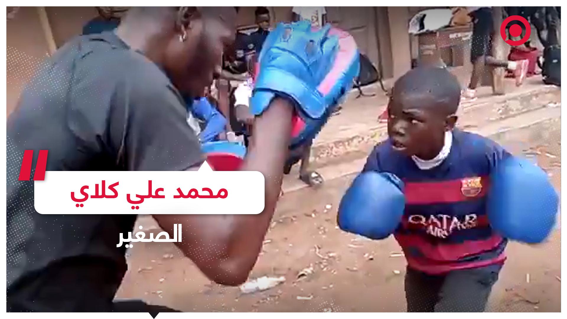 طفل نيجيري يملك سرعة محمد علي وقوة مايك تايسون