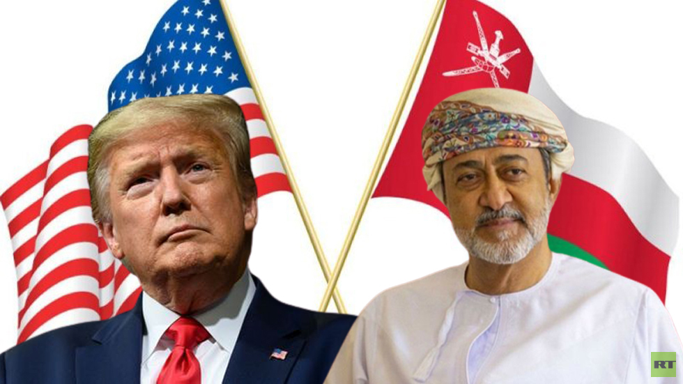 الرئيس الأمريكي دونالد ترامب سلطان عمان هيثم بن طارق آل سعيد
