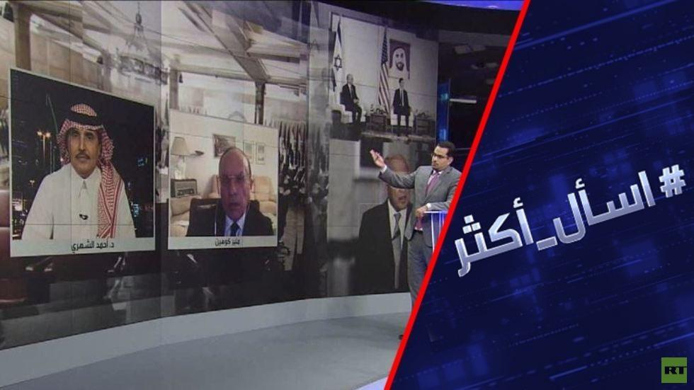 السلام مع إسرائيل.. ما مصير المبادرة العربية؟