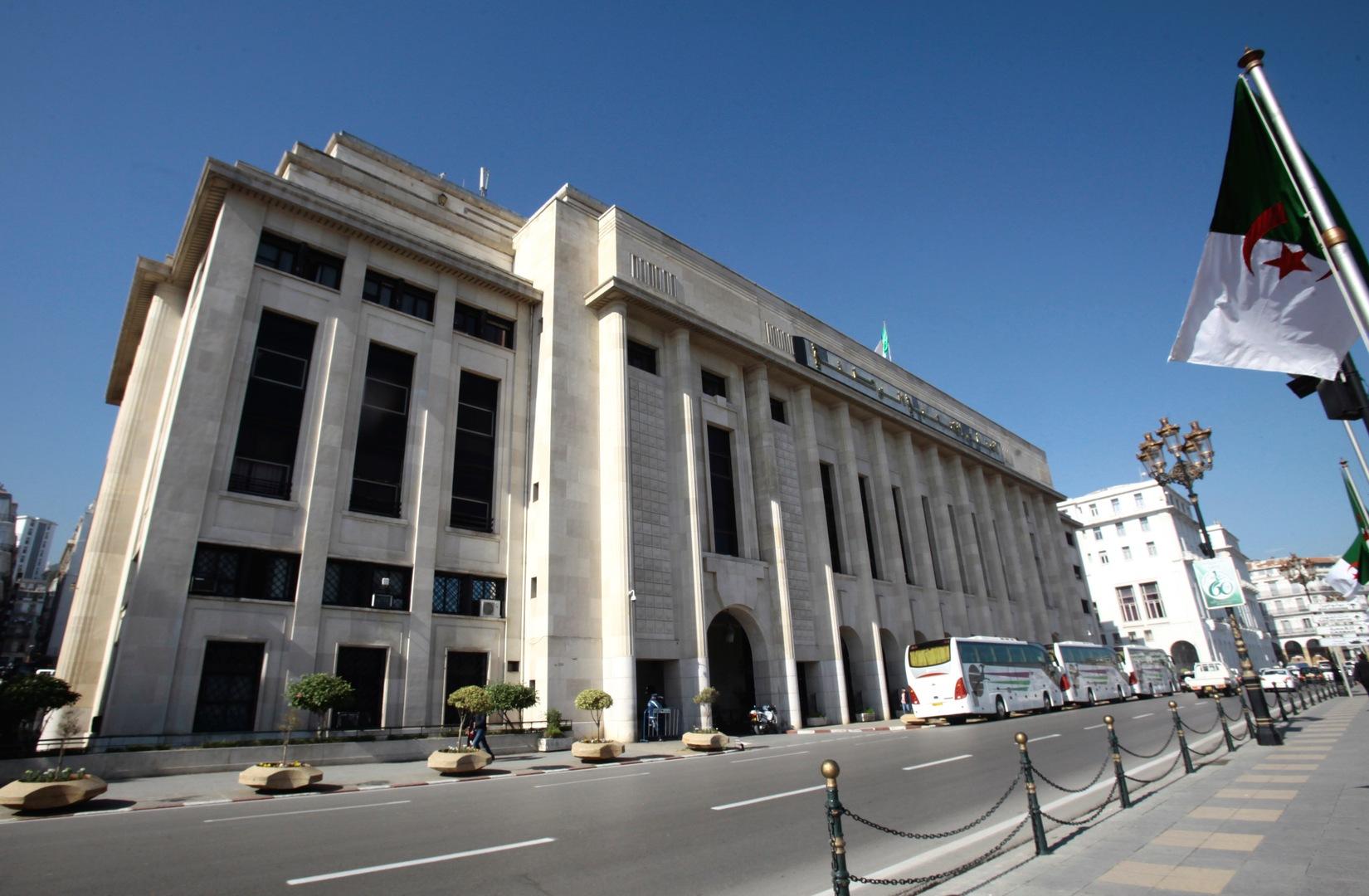 مدينة الجزائر: البرلمان.