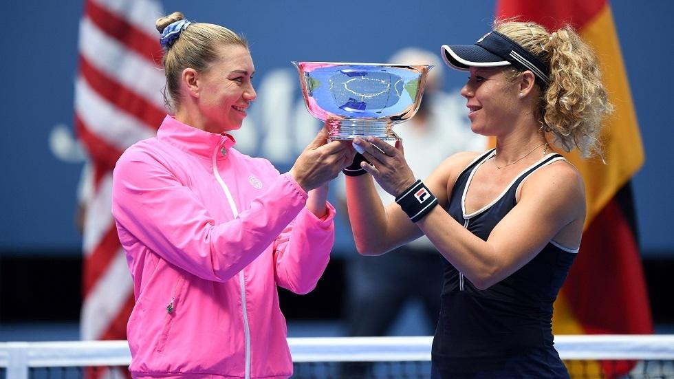 زفوناريفا وسيغموند تتوجان بلقب زوجي السيدات في بطولة أمريكا المفتوحة (فيديو وصور)
