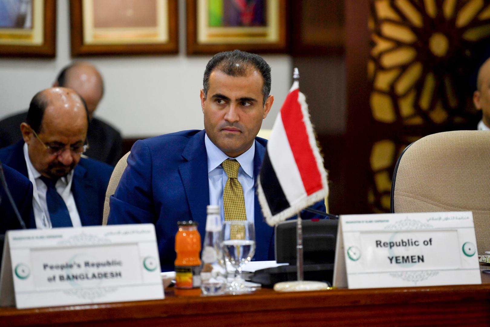 وزير الخارجية اليمني: لا تطبيع مع إسرائيل إلا بإعادة الحقوق للفلسطينيين