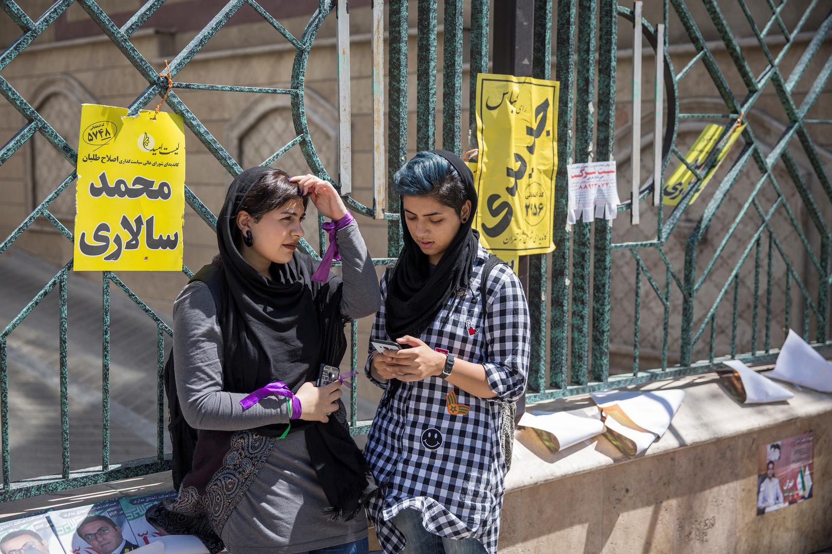 حذف صور الفتيات من كتاب مدرسي يثير غضب الإيرانيين