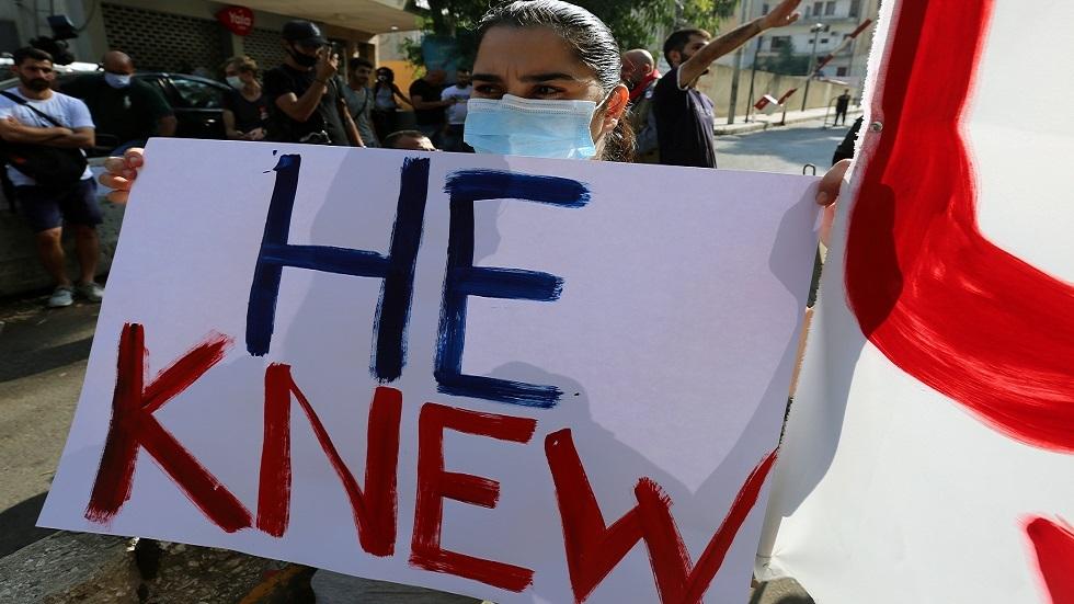 مسيرة مناهضة للحكومة في بيروت