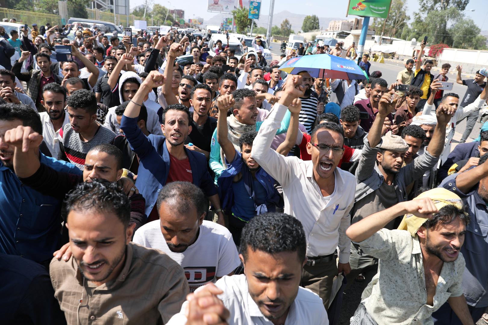 مظاهرات غاضبة في صنعاء بعد جريمة تعذيب وقتل شاب بطريقة وحشية