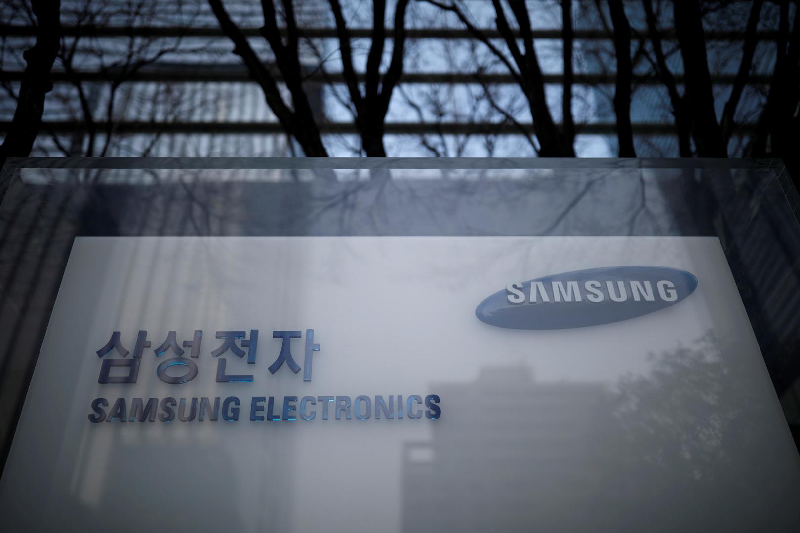 شركة سامسونغ الكترو- ميكانيكس تبتكر أصغر محث طاقة في العالم