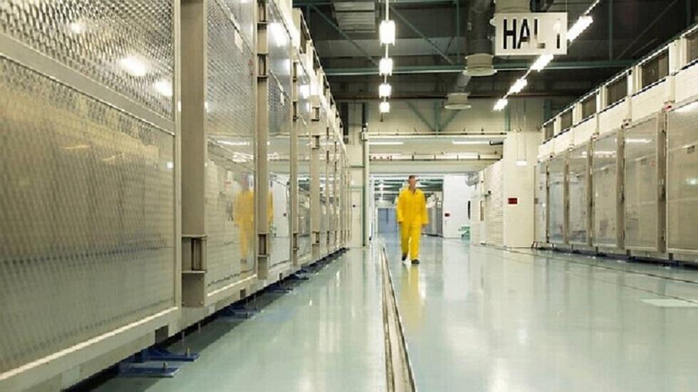 منشأة فوردو لتخصيب اليورانيوم في إيران - أرشيف