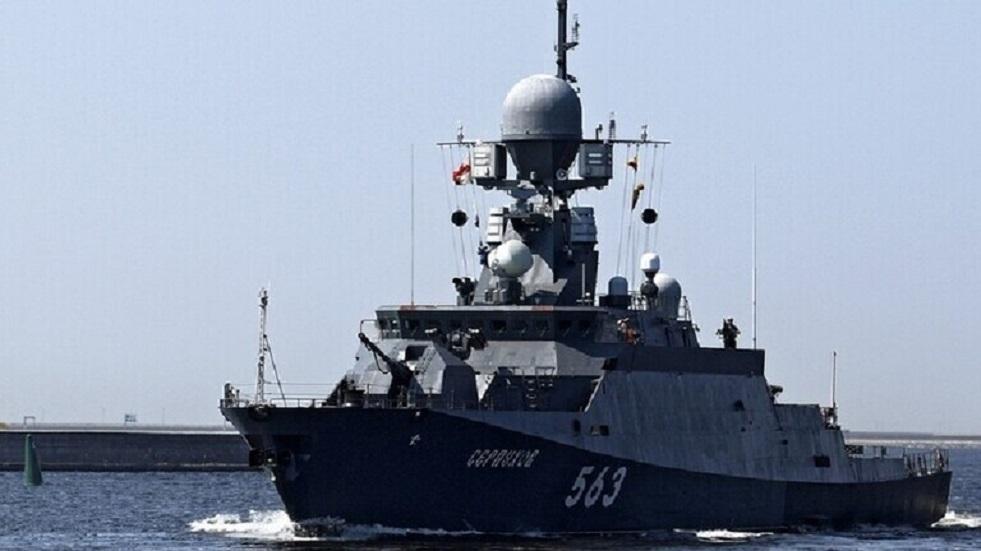 سفينة حربية روسية - أرشيف