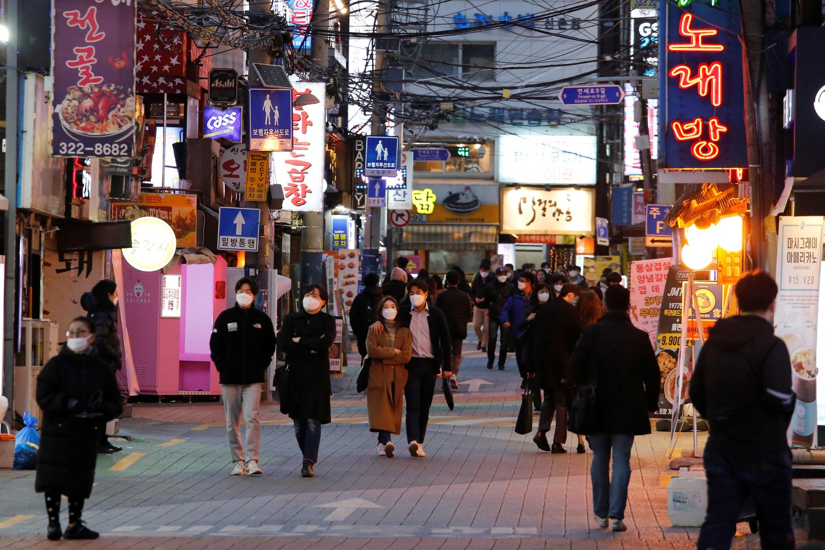 مدينة سيئول عاصمة كوريا الجنوبية.