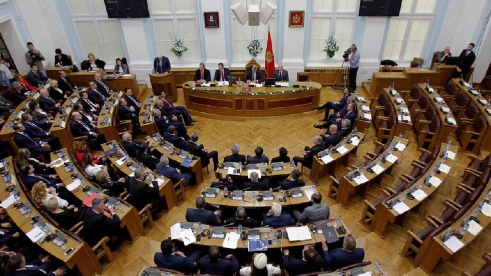 برلمان الجبل الأسود- أرشيف