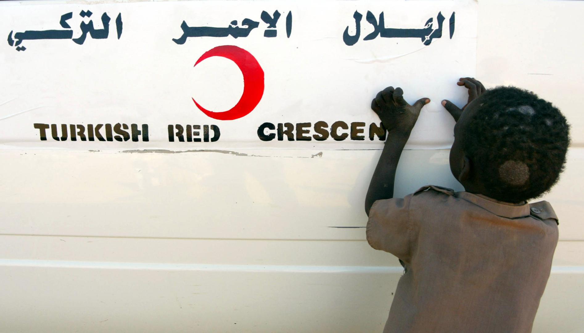 صورة تعبيرية، الهلال الأحمر التركي