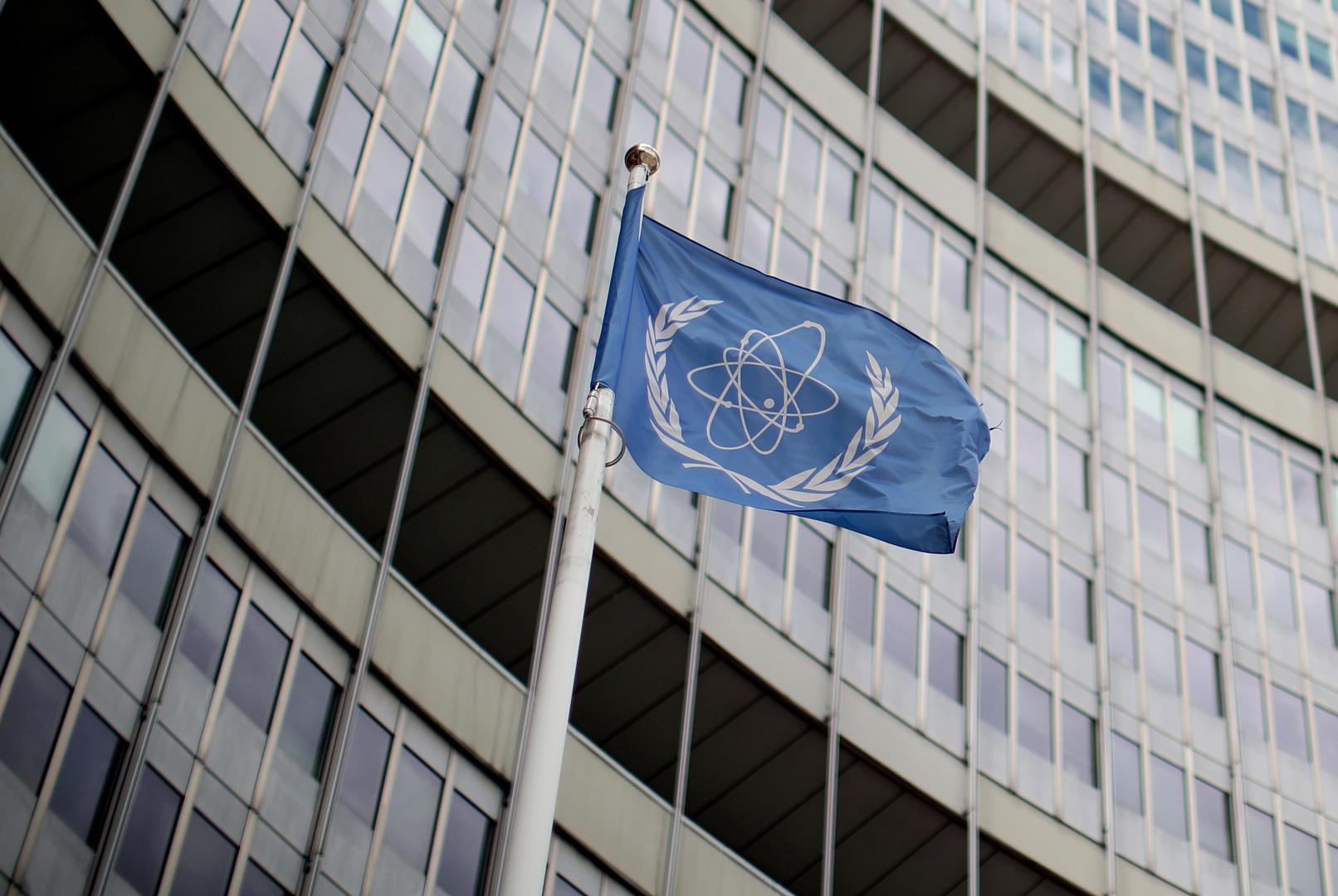 مقر الوكالة الدولية للطاقة الذرية في فيينا.