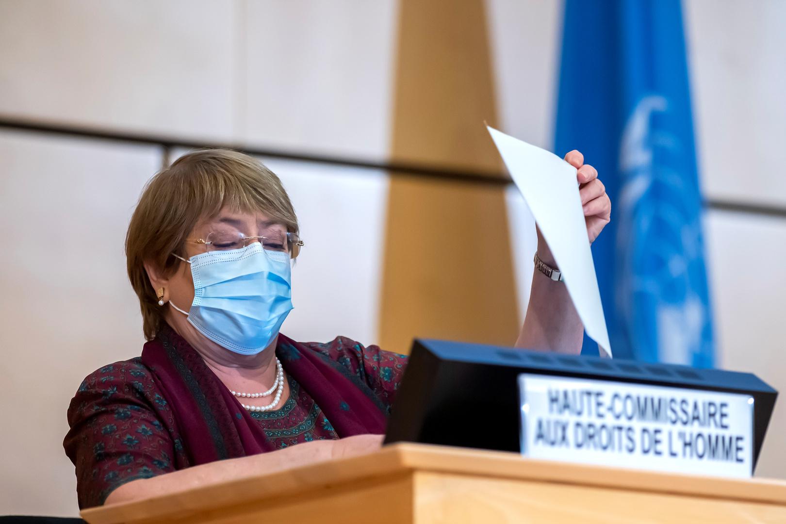 مفوضة الأمم المتحدة لحقوق الإنسان ميشيل باشيليت