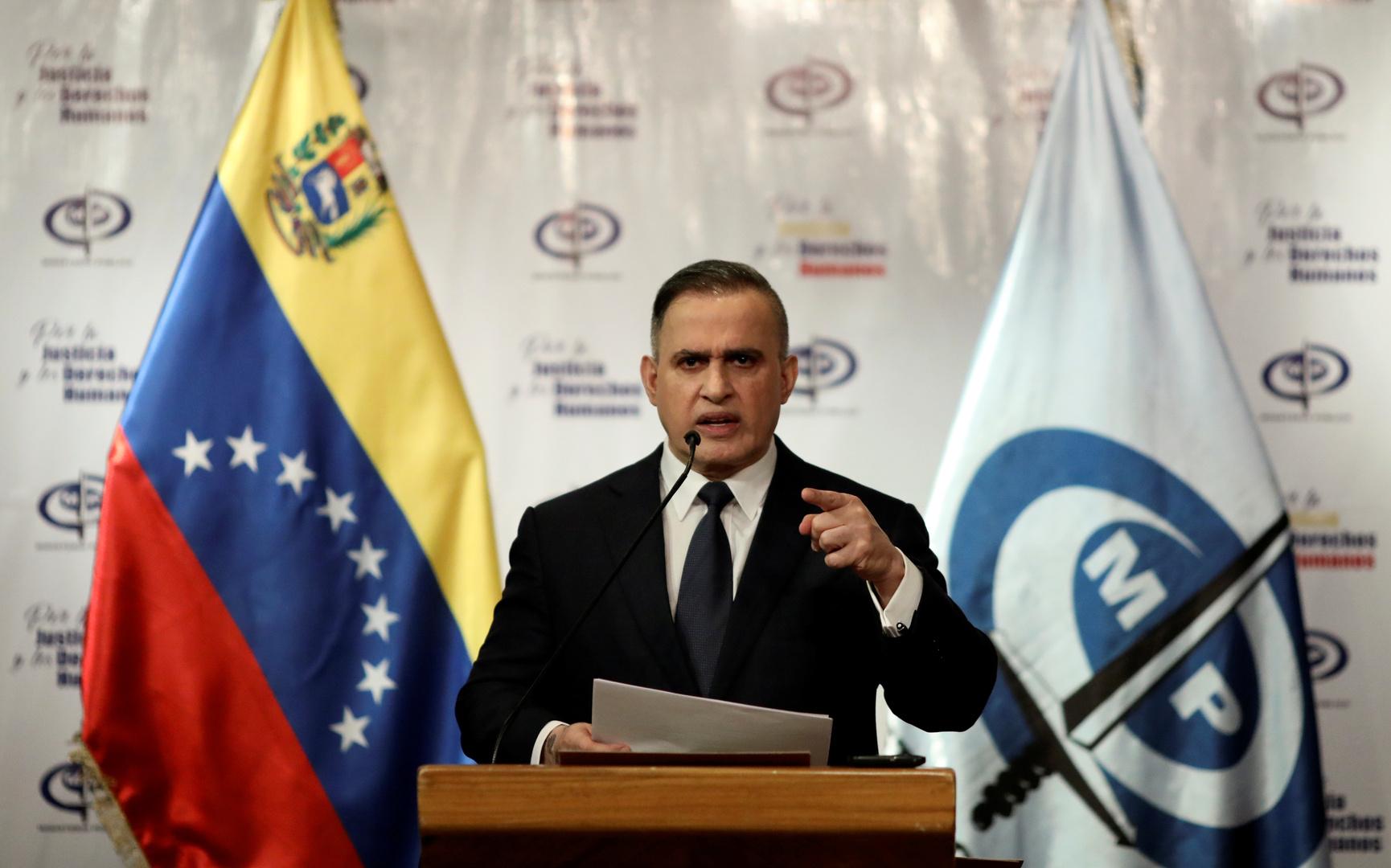 المدعي العام الفنزويلي طارق صعب