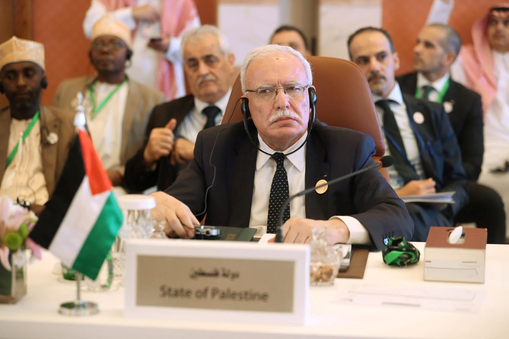 رياض المالكي: اتفاق الإمارات والبحرين مع إسرائيل انتهاك للمبادرة العربية للسلام