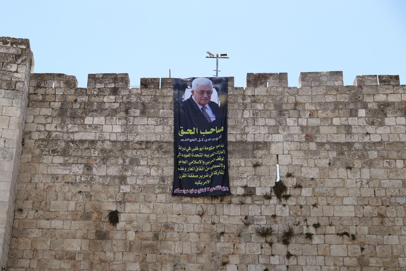 التطبيع مع إسرائيل.. حرب رسائل بين الفلسطينيين والإسرائيليين على أسوار القدس