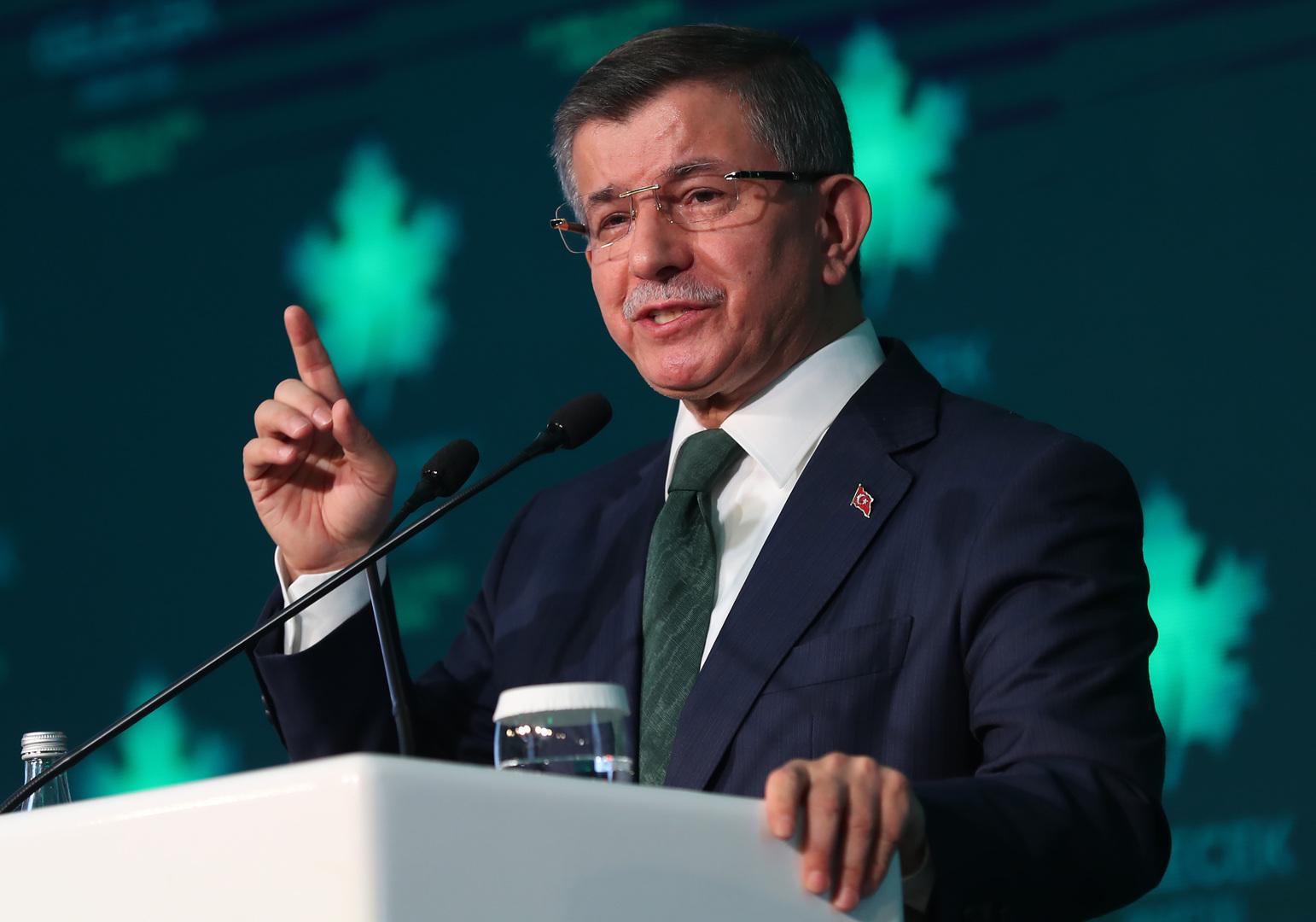 داوود أوغلو: عزلة تركيا في أزمة شرق المتوسط دليل على فشل حزب أردوغان