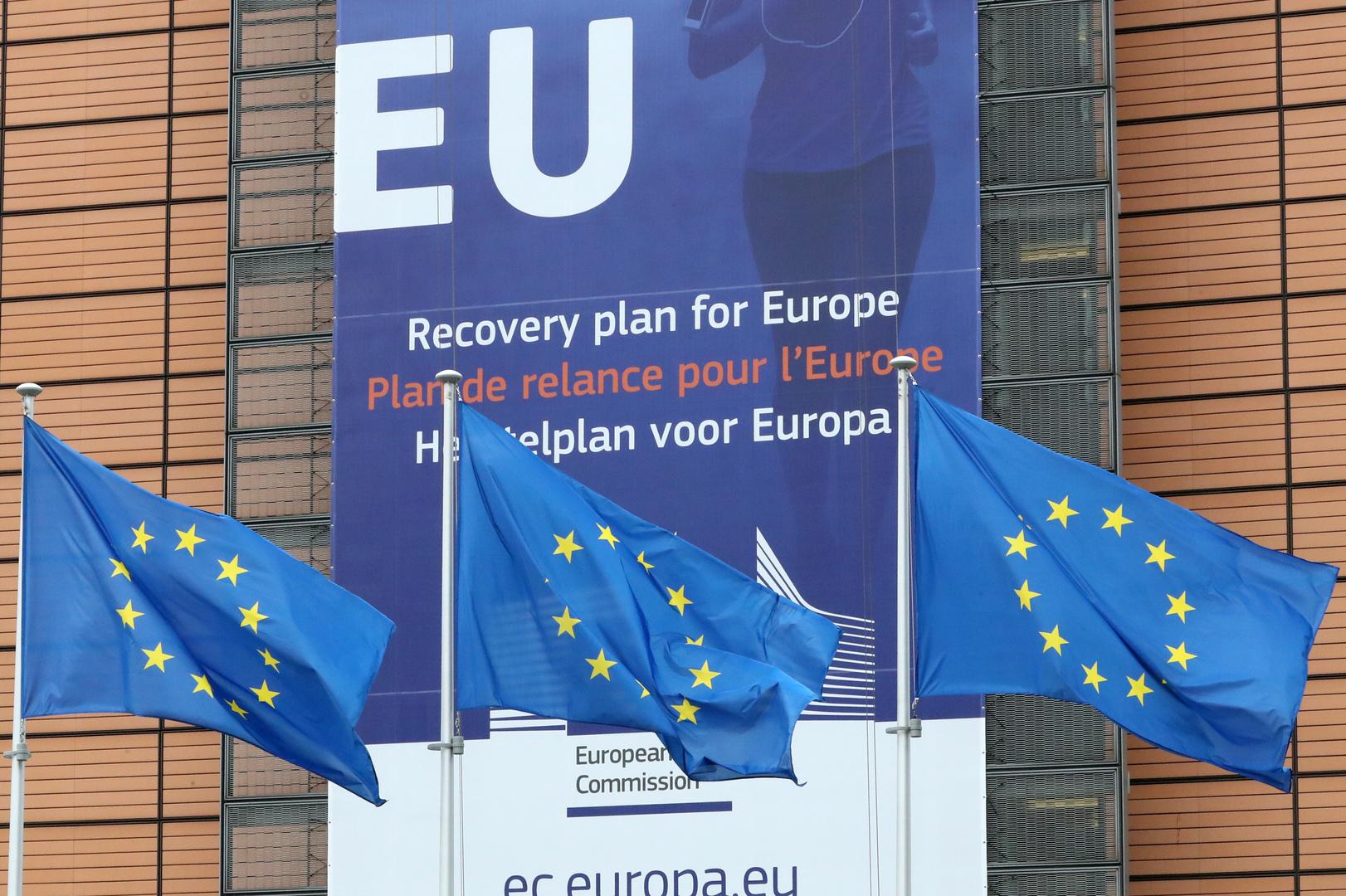 المفوضية الأوروبية تعتزم استثمار 8 مليارات يورو لتحقيق