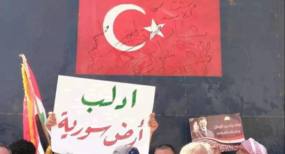 أنقرة تتهم دمشق بتدبير اعتداء على نقطة مراقبة تركية في إدلب