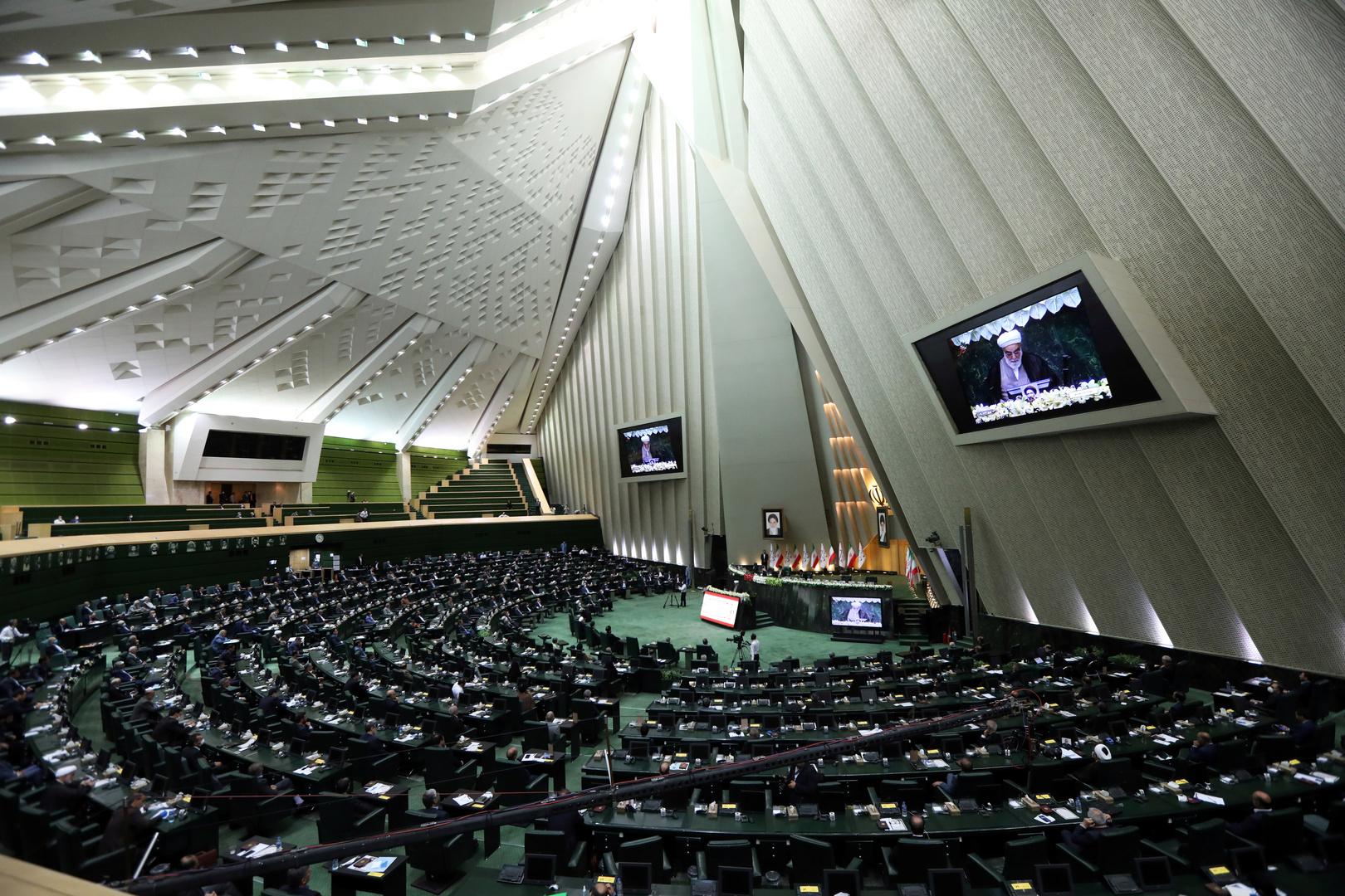 البرلمان الإيراني يوجه انتقادات لاذعة للإمارات والبحرين بعد اتفاق السلام مع إسرائيل