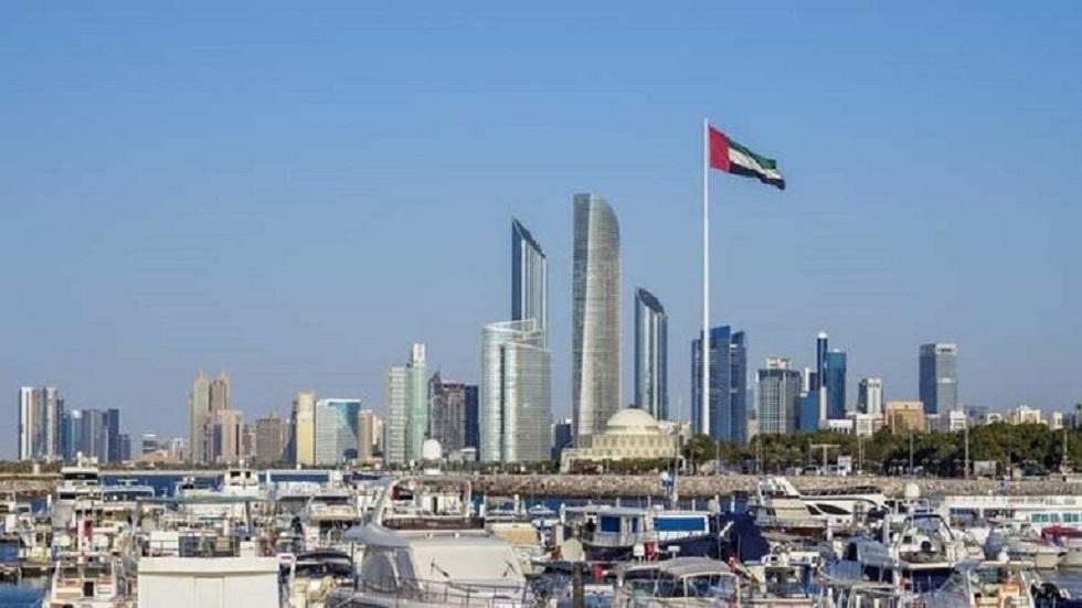 دولة الإمارات - أرشيف