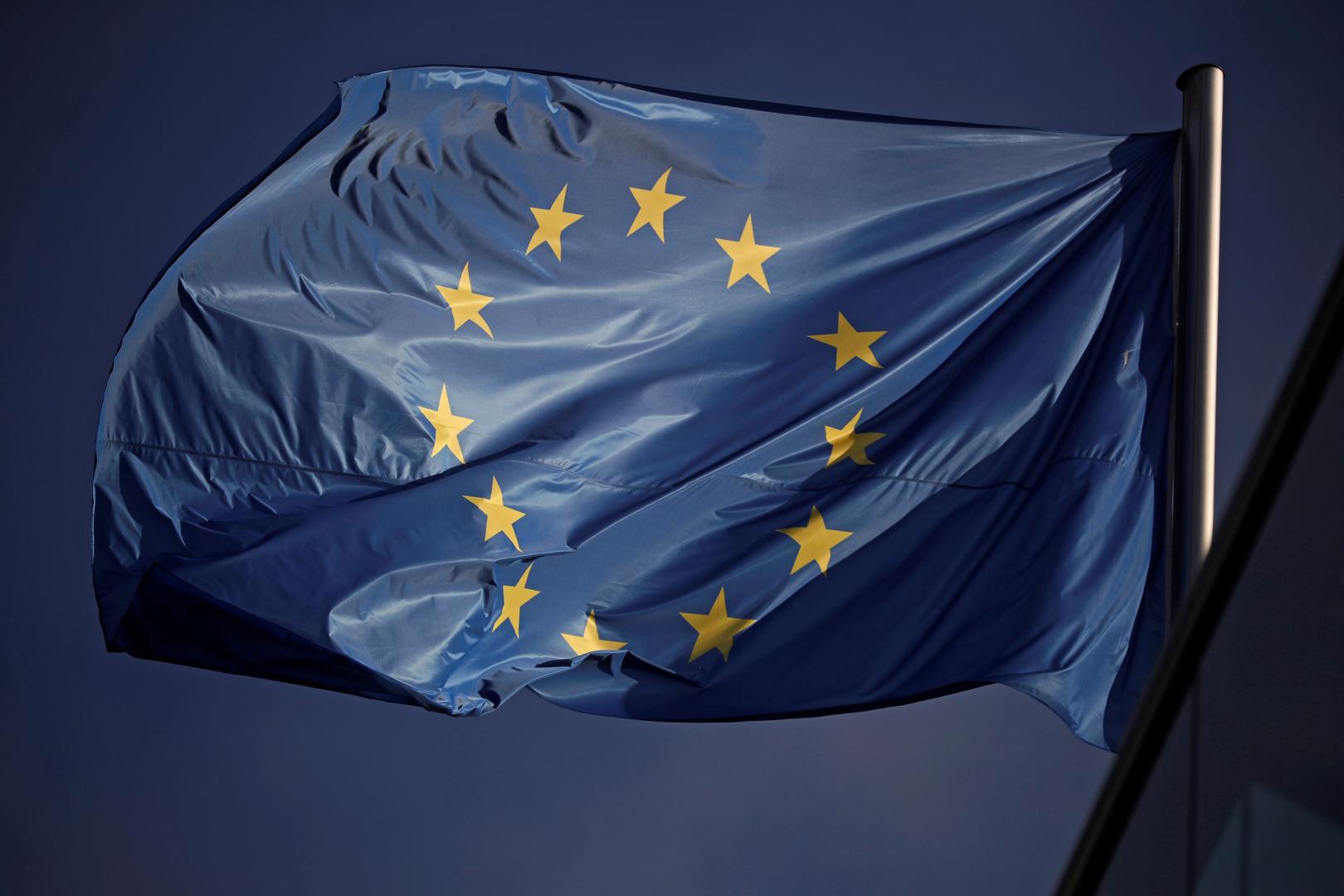 البرلمان الأوروبي يدعو لتجميد