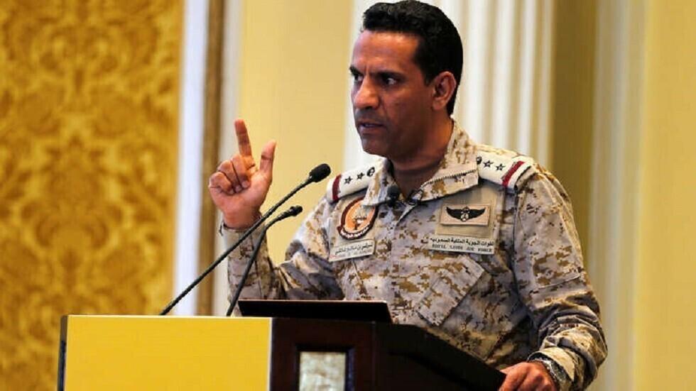 المتحدث باسم التحالف العربي بقيادة السعودية، العقيد الركن تركي المالكي.