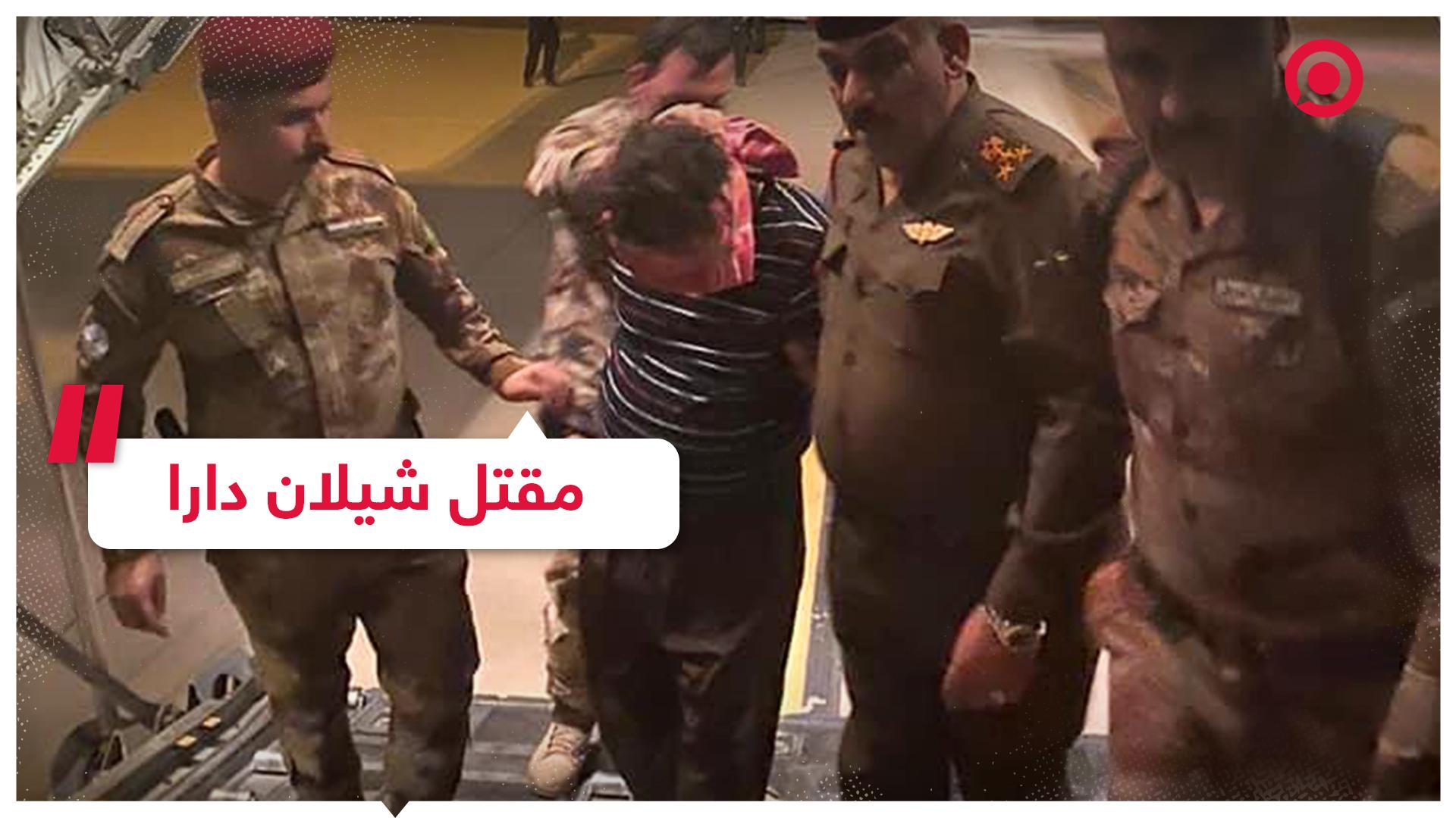كشف تفاصيل مقتل الناشطة العراقية شيلان دارا وعائلتها والمتهم يعترف بتفاصيل الجريمة
