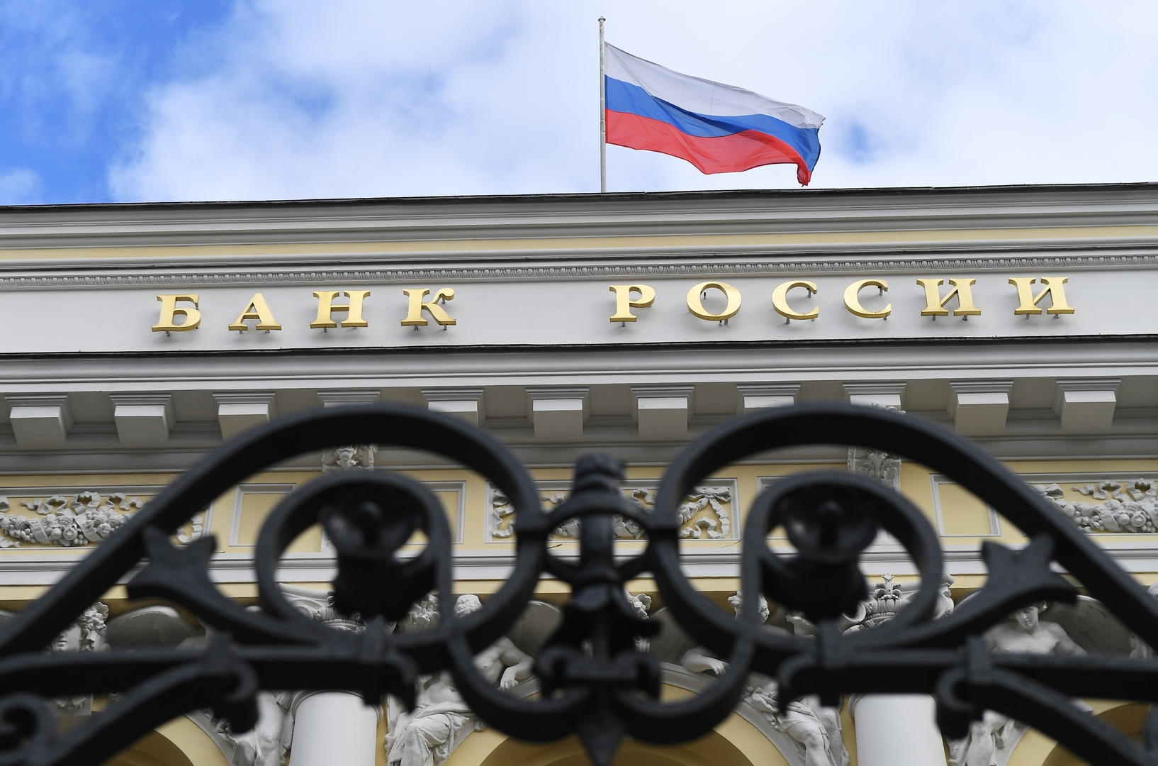 المركزي الروسي يحافظ على سعر الفائدة الرئيسي عند 4.25%