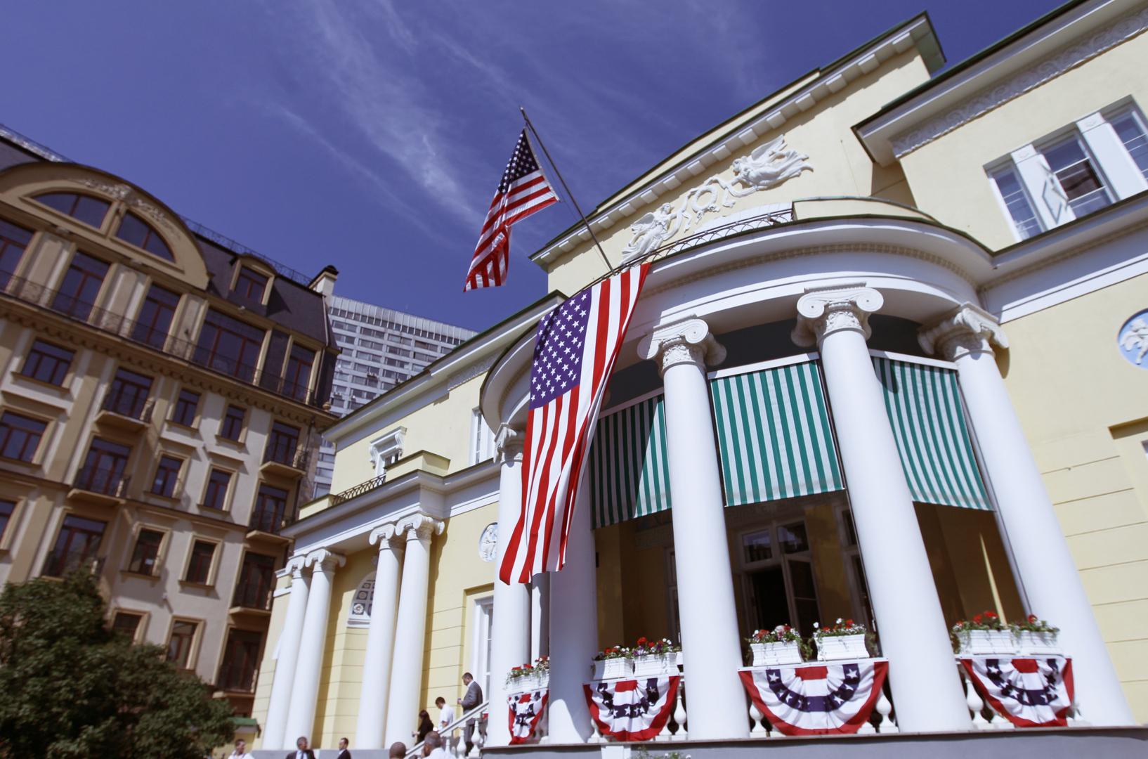 سباسو-هاوس، مقر إقامة السفير الأمريكي لدى موسكو.