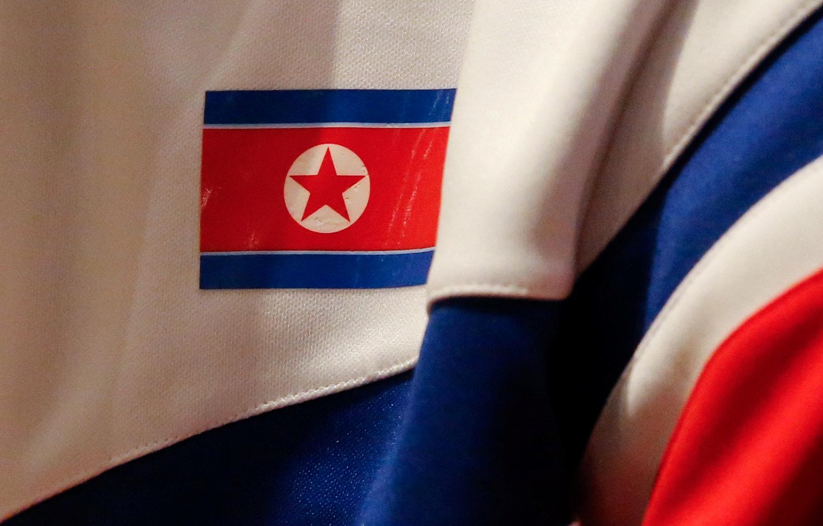 كوريا الشمالية تتهم اليابان بمحاولة
