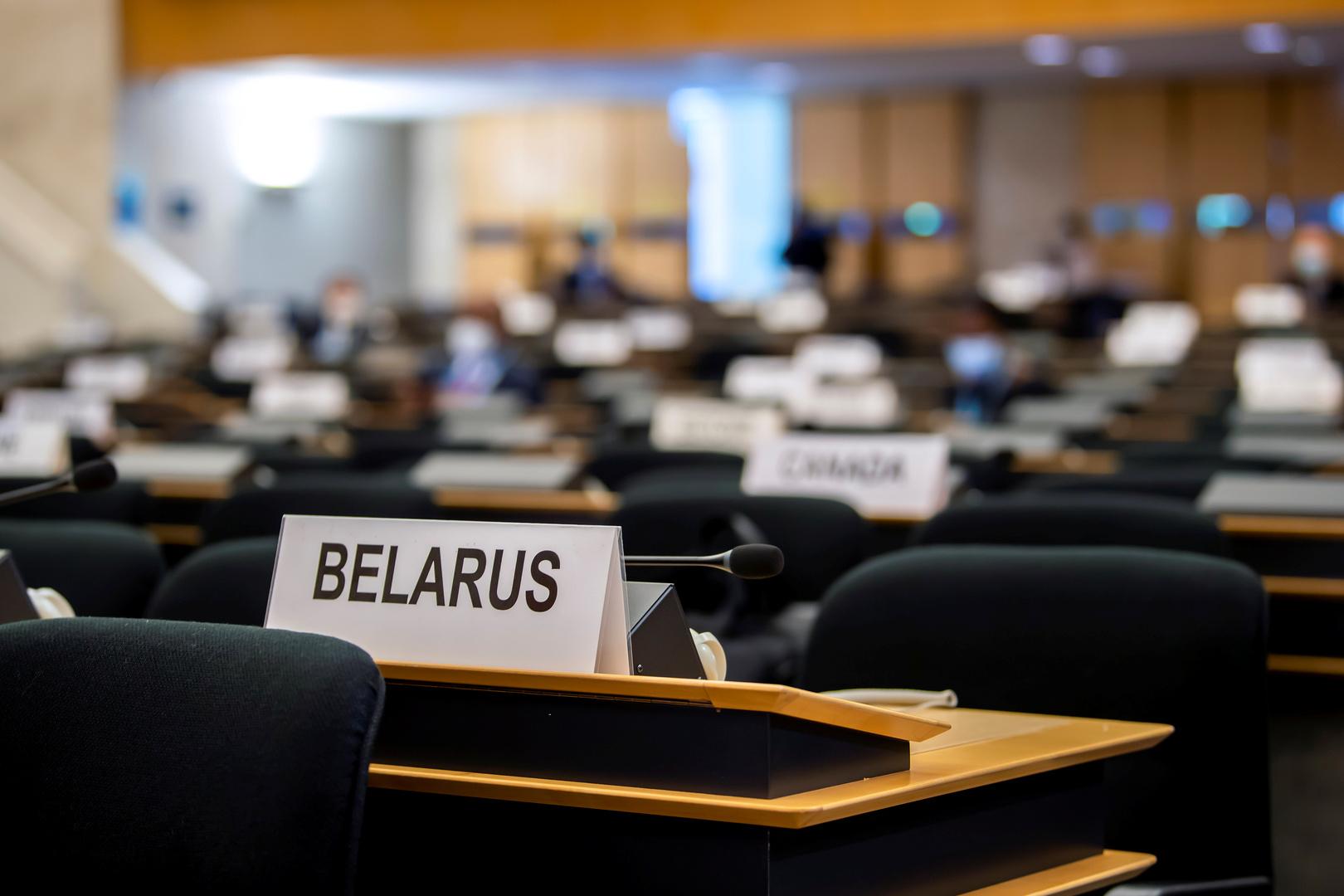 مجلس حقوق الإنسان الأممي يتبنى قرارا بشأن بيلاروس.. ومينسك تصفه بـ