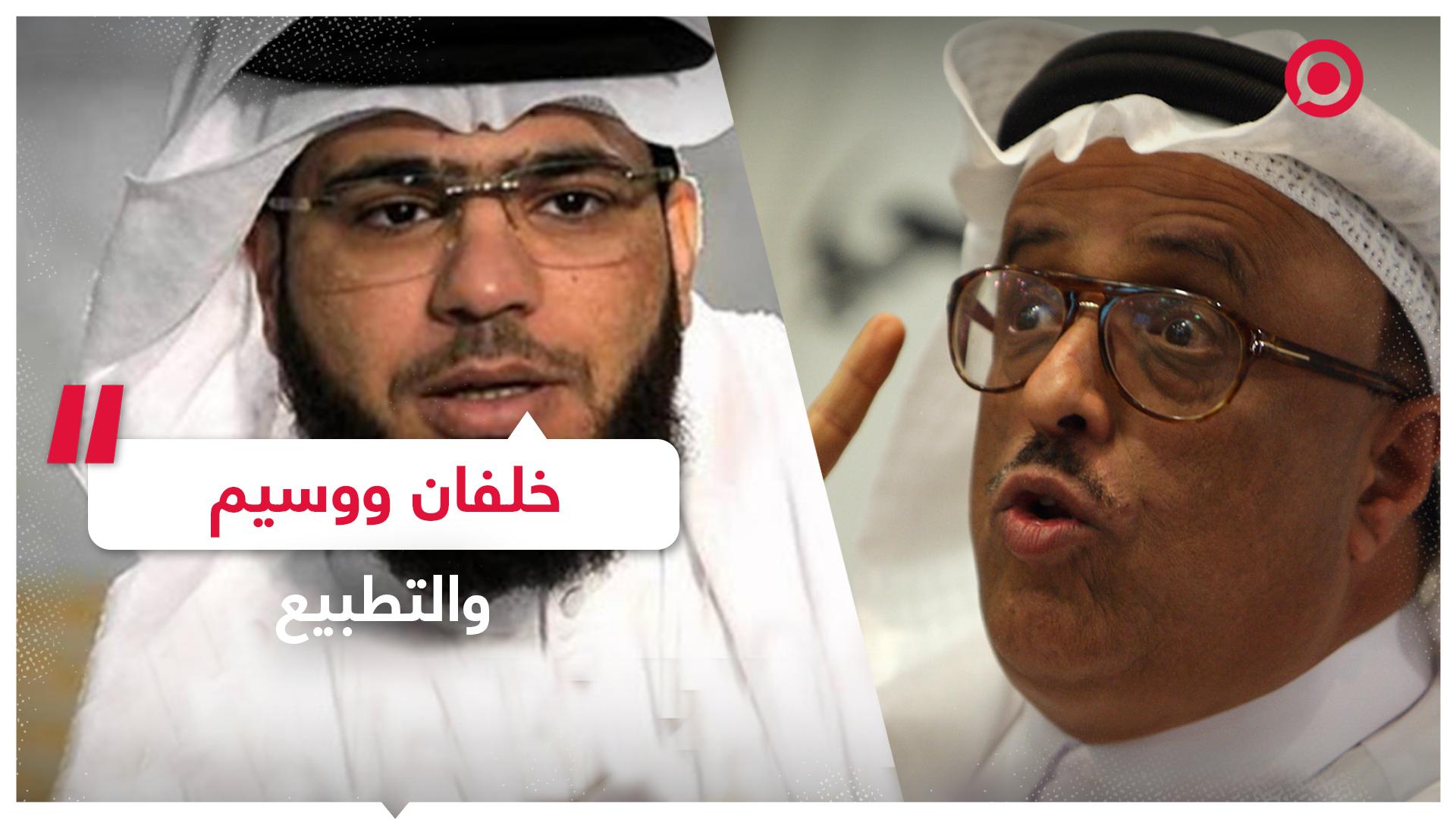 كيف علق النشطاء على تغريدات ضاحي خلفان ووسيم يوسف بعد توقيع اتفاق التطبيع؟