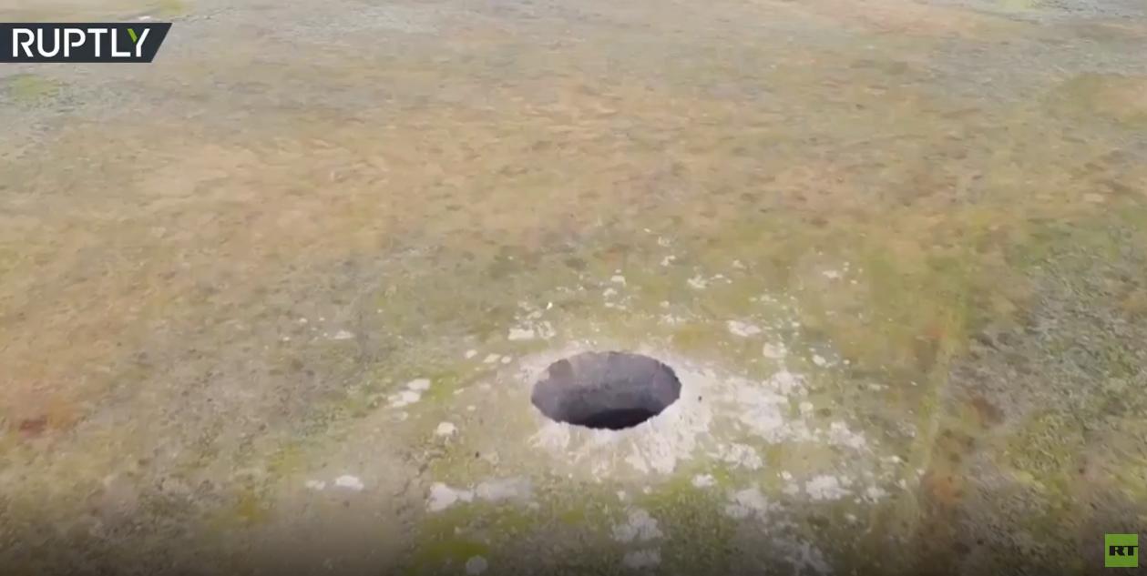 اكتشاف فوهة في منطقة سيبيريا تحير أسـباب نشأتها العلماء الروس