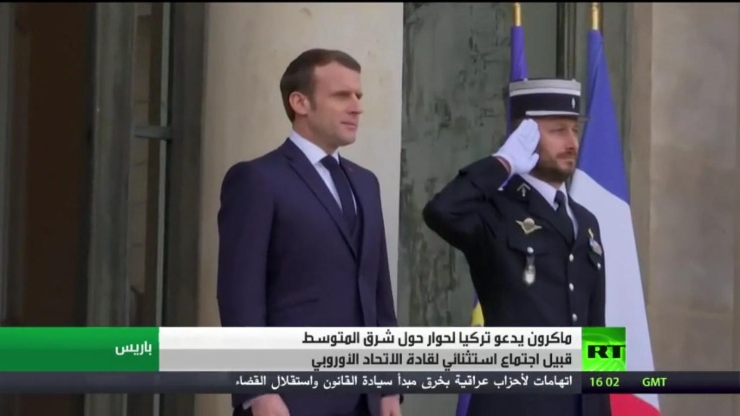 باريس تدعو أنقرة للحوار حول شرق المتوسط
