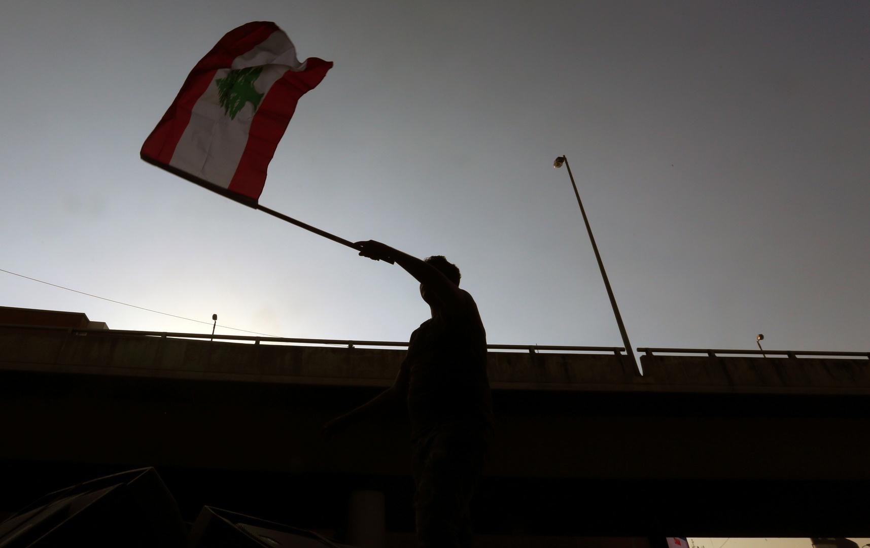 مجموعة الدعم الدولية تدعو السياسيين في لبنان للإسراع في تشكيل حكومة فعالة