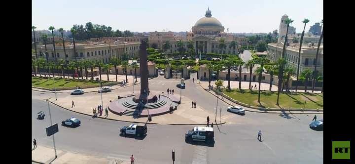 بيان لوزارة الداخلية المصرية حول مظاهرات دعا إليها محمد علي