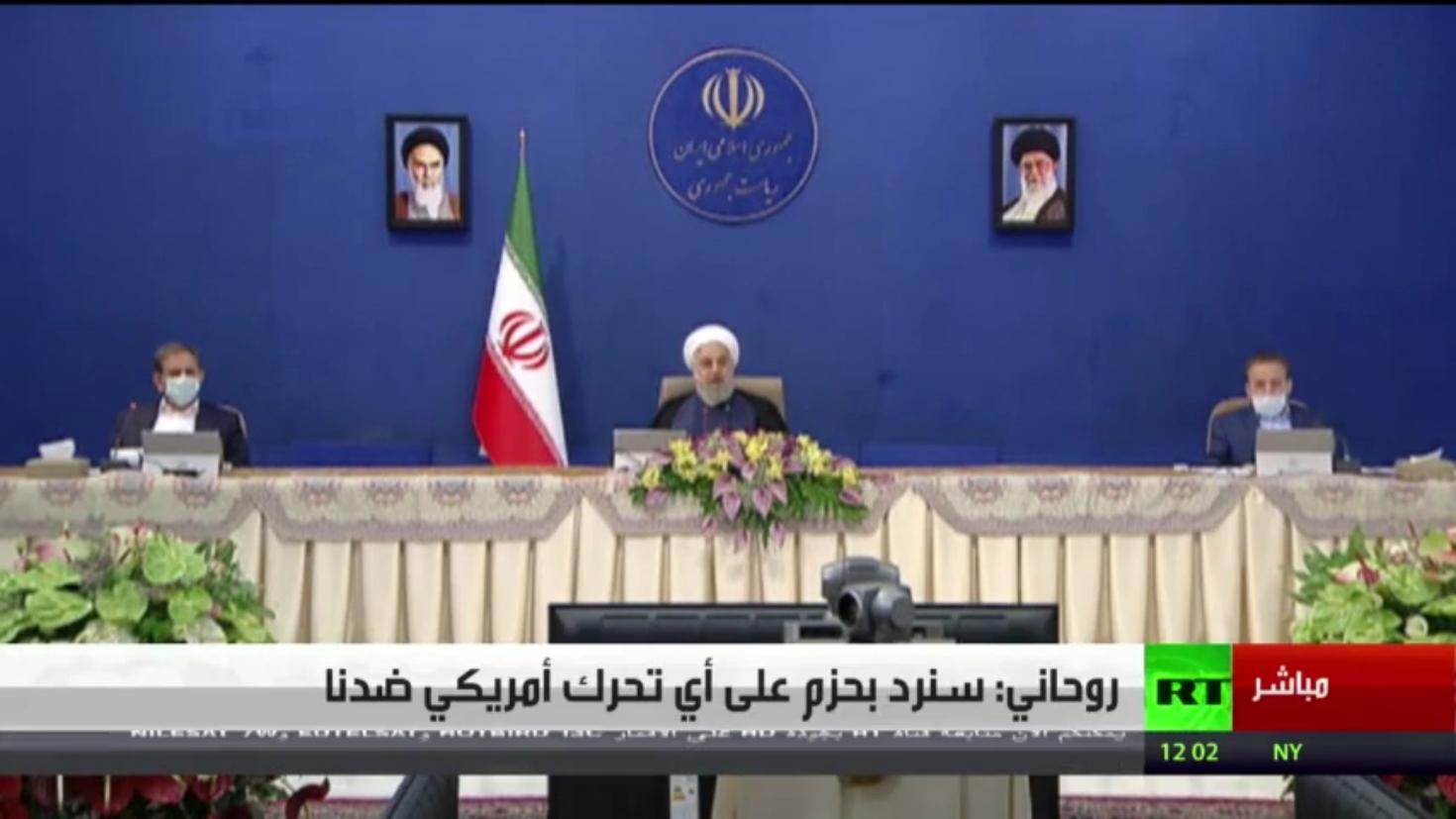 روحاني: سنرد بحزم على أي تحرك أمريكي ضدنا