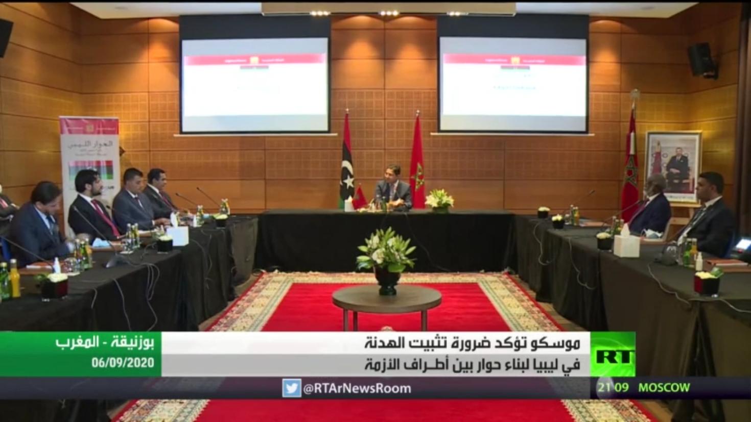 موسكو تؤكد ضرورة تثبيت الهدنة في ليبيا