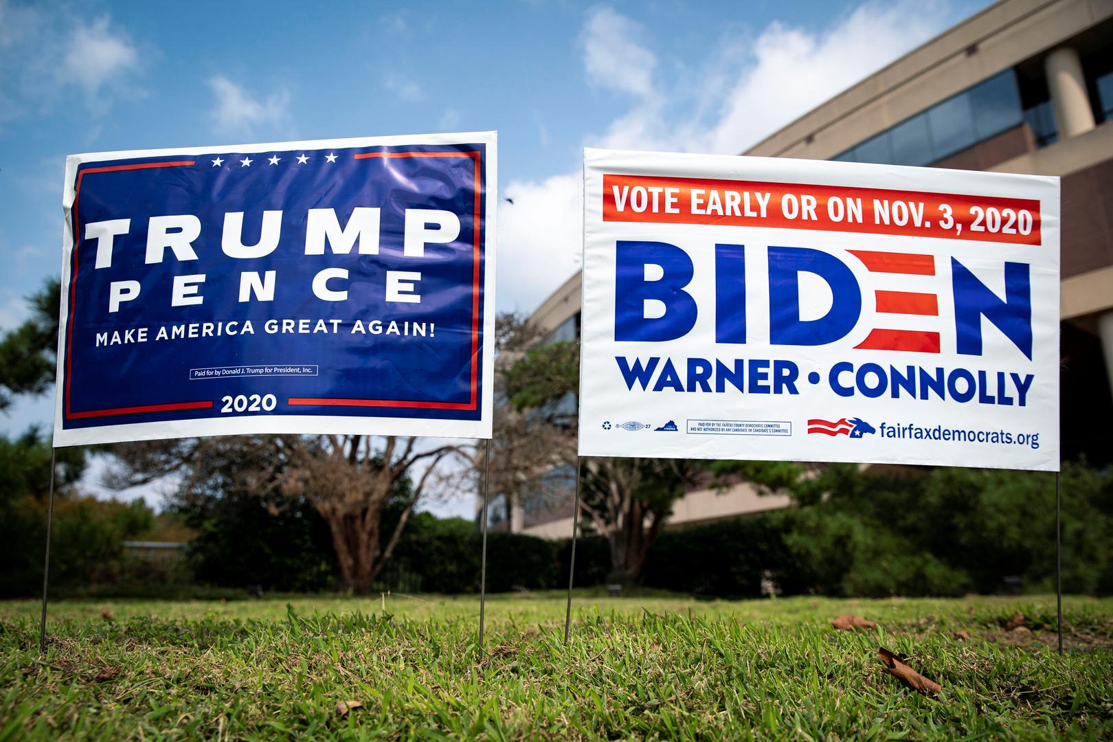 حملتا ترامب وبايدن تعلنان عن حجم التبرعات لديهما