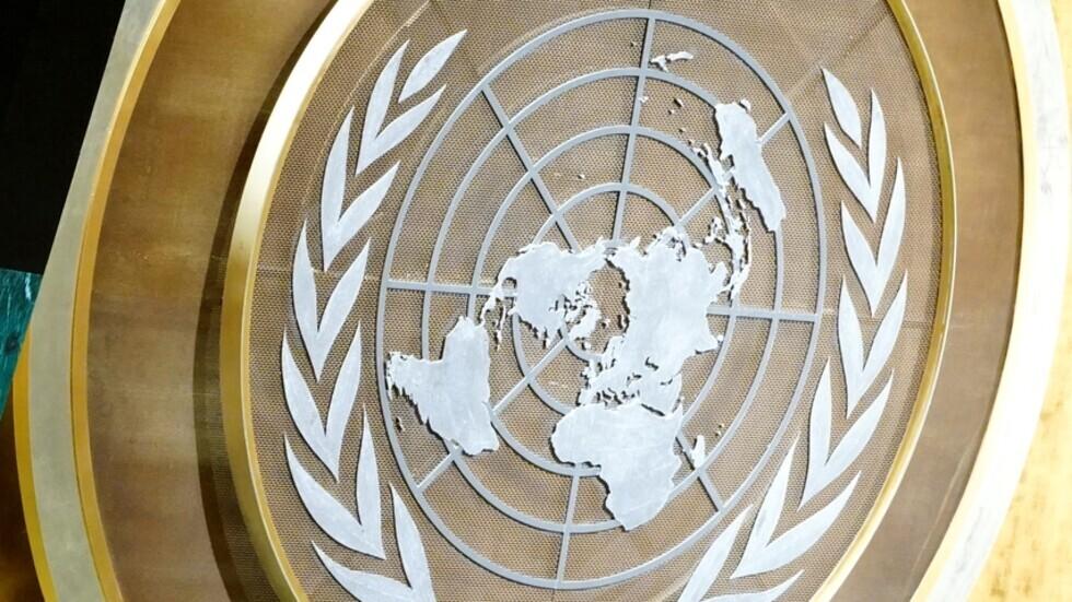 مقاومة روسيا وأوروبا في الأمم المتحدة عاجزة أمام إملاءات الولايات المتحدة