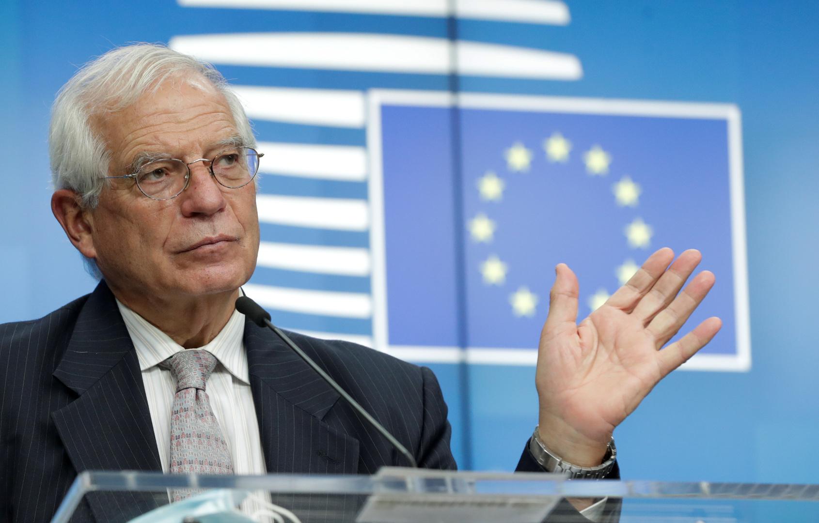 المفوض السامي للاتحاد الأوروبي للسياسة الخارجية والأمنية، جوزيب بوريل.