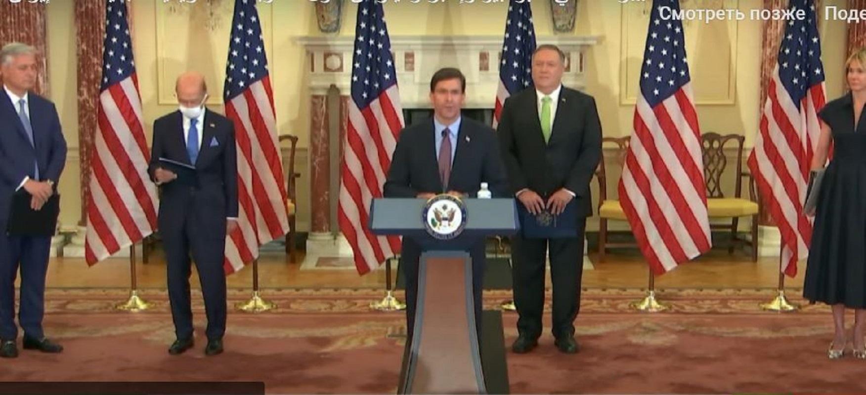 الإدارة الأمريكية تعلن فرض عقوبات جديدة على إيران